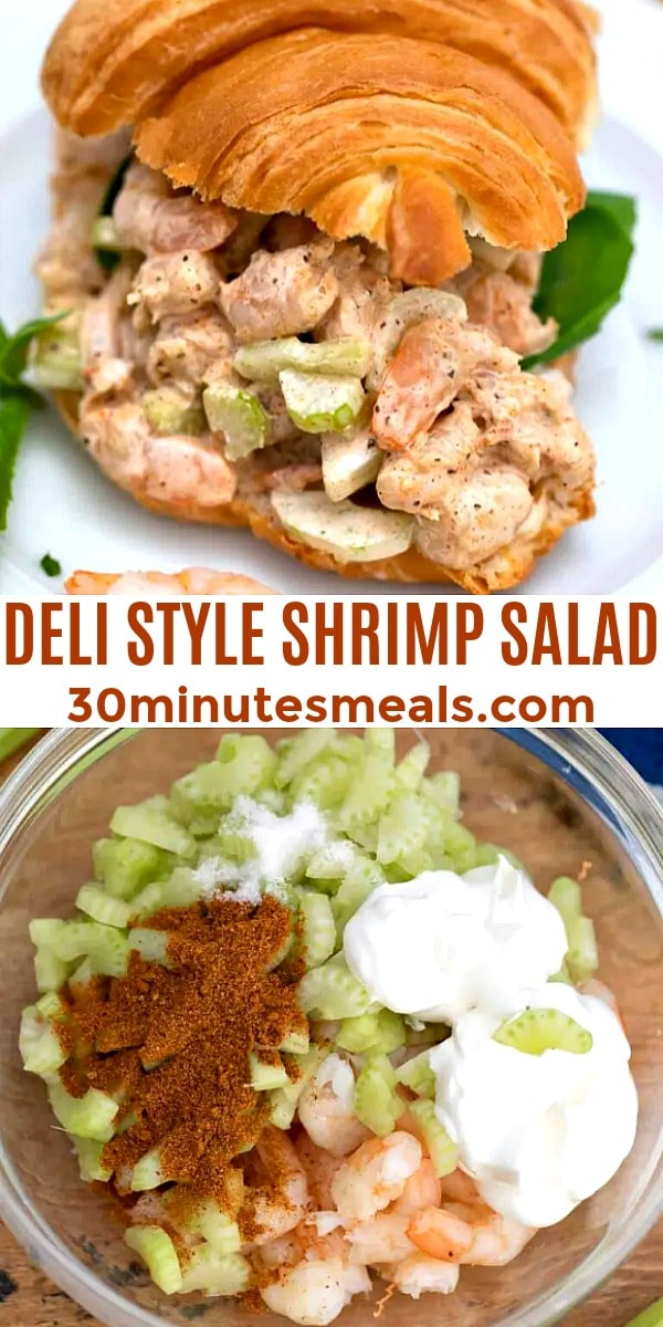 easy deli style shrimp salad pin